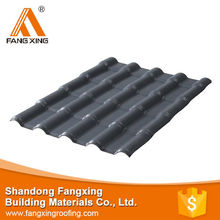 Chinese products wholesale asphalt roofing tile