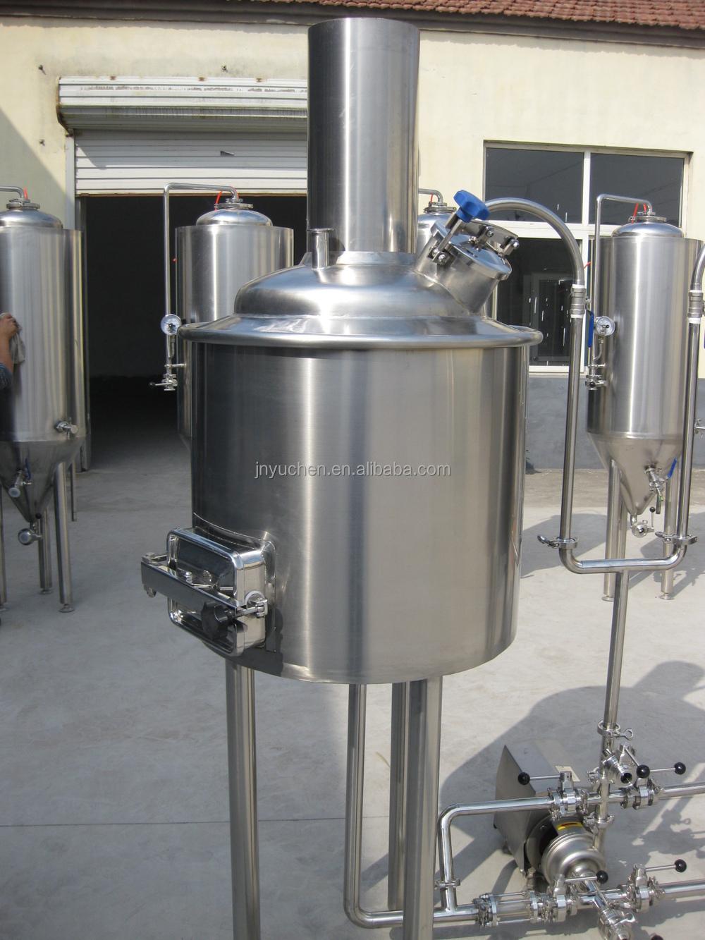 Small Beer Tank 15bbl Steam Heating Jacket Mash Lauter Tun