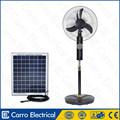 Carro elétrico 16 polegadas 12v 15w painel solar ventilador com lâmpadas dc- 12v16k