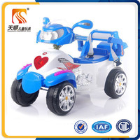 PP plastic cheap kids mini electric motorcycle for childen for sale