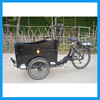 Alluminum alloy three wheel cargo bike for sale