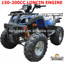 China 150cc ATV with EEC (FPA150E-5)
