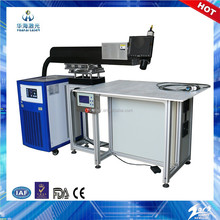 Huahai laser yag laser welding machine companies looking for partners