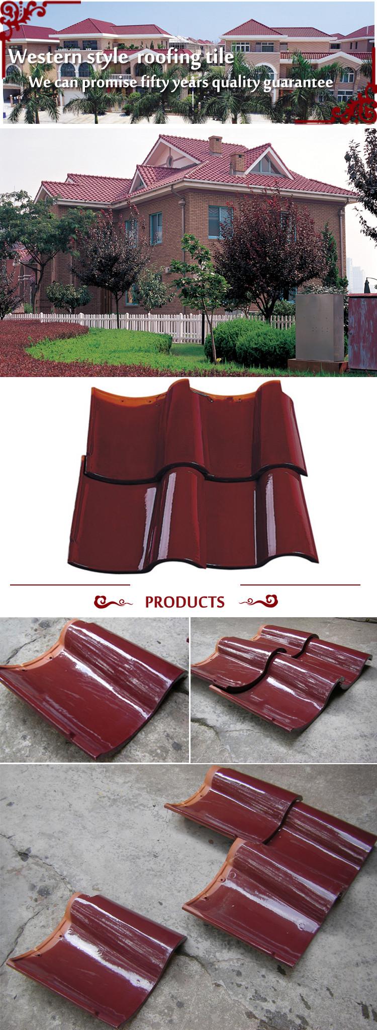 S1 Kerala Ceramic Roof Tile Terracotta Red Roof Tile