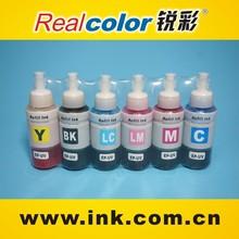 high quality l800 uv inkjet printer ink