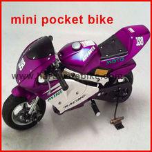 mini pocket bike (HDGS-801)