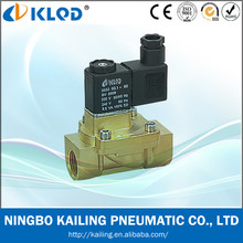2V130-15 1/2 pilot acting brass material water flow valve