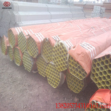 50mm galvanized steel pipe,tube, cannulas.round,square,rectangular,oval,bread,irregular tubes