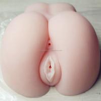 brazil ass silicone woan ass with big vagina