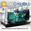permanent magnet generator with Cummins diesel engine