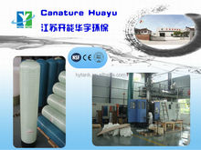 High quality fiber reinforced plastic water plant tank /FRP water tank