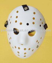 Máscara de Jason,máscara de Hockey