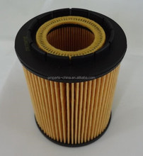 High performance engine carbon filter for auto parts