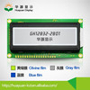 128x32 Blue graphic Dots matrix display, 128 x32 cob dots lcd module display , 128*32 Graphic LCD Display