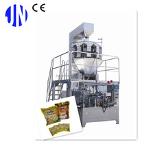 Pet Food Sticks Pouch packing machine