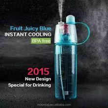 2015 creative design sprayer bottle kids water bottle 600ml tritan mist spray bottle