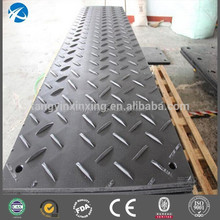 UHMWPE/HDPE Ground Mat Connect Temporary Roads