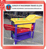 /product-gs/2015-durable-used-corn-huller-and-sheller-machine-corn-hulling-threshing-machine-8618236986068-60213075544.html