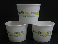 Disposable paper food container