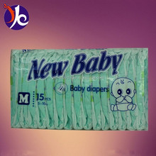 brand name best selling breathable film excellent baby diaper
