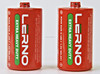 R20/UM-1/SIZE D r20 um-1 d 1.5v battery r20 size d dry cell battery Primary & Dry Batteries for Middle East