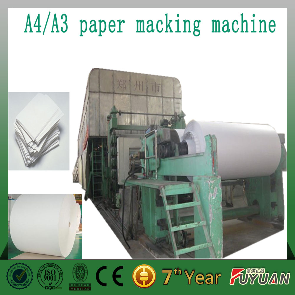 Engineering buy high quality paper