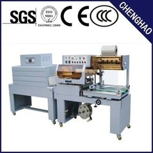 Supplying good quality sealer heat tunnel shrink wrapping machine with CE factory price