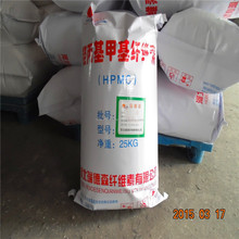 HPMC thickener for tile adhesives