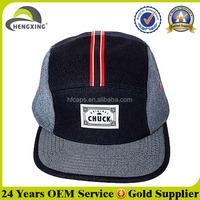 Woven Label Denim Flat Brim Wholesale Custom Blank 5 Panel Hat