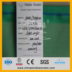 garden anti insect net/garden anti-bird netting