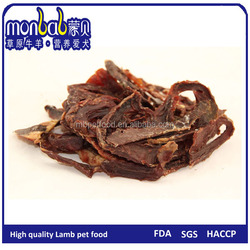 Inner Mongolia 2015 private label pet food snack foods pet food
