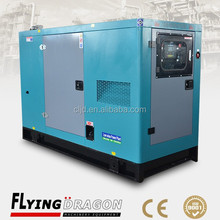 50kw silent diesel generator with sand-proof canopy for sale, powered by cummins engine