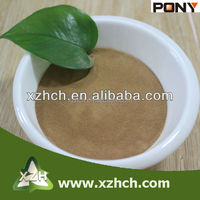 Cheaper price sodium naphthalene sulfonate for construction admixture WZ141121