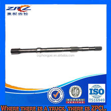 BV Proved Flexible Drive Axle Shaft & Propeller Axle Shaft