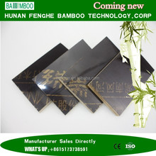 11mm low price pine plywood/formed pine plywood film faced for construction