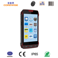 China famous brand Android 4.3 os industrial terminal barcode scanner
