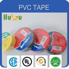 Supply PVC electrical tape Wonder brand