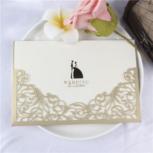 customized very welcomed arabic style wedding invitation