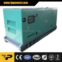 Hospital use 64kw Silent Powered by Perkins 80kva diesel genset 1104C-44TAG1 with EPA Made in Shnaghai