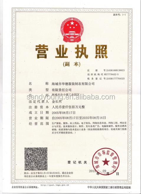 huade men Scanmin africa fax to  beijing huade creation environmental  86-10-58947980 rm1012-1016 building b fullink mansion no18 chao yang men wai avenue chaoyang .