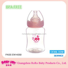 7oz 210ml high quality big breast shaped baby feeding bottle brands manufacturers