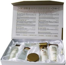 2015 new product of 24K gold whitening and moisturizing skin care set