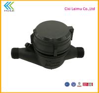 LXSG-15-25 Multi jet plastic water meter brand actaris