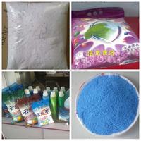 OEM brand names of washing powder/famous names of washing powder