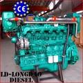 baratos de motores marinos diesel para el barco