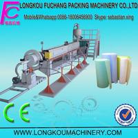 PE foam sheet extruder machine