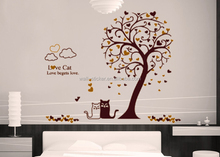 Love theme series cat and tree wall sticker