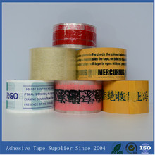Convenient Strong Grip decoration packing colored bopp adhesive roll tape