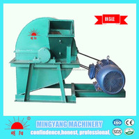 china good brand Wood Crusher machine crushing tree branch into sawdust