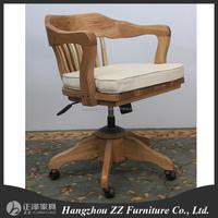 Vintage Wood Adjustable Swivel Captain's Chair